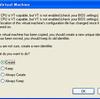ポータブルHDDで Linux 仮想マシンを持ち歩く