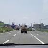 秋田市総合環境センター行ってゴミを捨ててきた