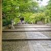 日帰り京都御朱印旅行は「青もみじを楽しむ万緑の京都」(JR東海ツアーズ)がお得
