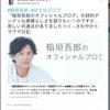 【訴え】小泉今日子 「スター」ダストメモリー 星、スターっていいですよね【スター】