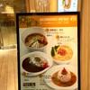 「T'sたんたん」 JR東京駅  Keiyo Street