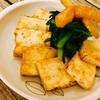 焼き豆腐のミニステーキ、春菊バター醤油麹