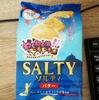 過小評価されているお菓子 【東ハト ソルティバター】