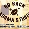 【名古屋メンズエステ】GO・BACK(ゴーバック)~コバさんの体験談。年末に不摂生な体験してらっしゃる~【★★★★】【東海エステフリークス】