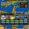 level.310【ウェイト160以下、20ターン以下同時攻略】竜の騎士の試練レベル6(ネタパーティー)