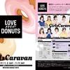 劇団ガールズキャラバン 第2回公演 「LOVE me DONUTS」