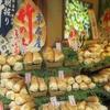 京都 寺町商店街で見つけた春の香りに子供の頃の情景が蘇りました