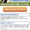 アウトラインは東京都豊島区西池袋3-27-3の闇金です。