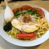 【今週のラーメン2012】らぁ麺 美志満  (東京・桜台) 冷製らぁ麺
