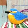アクレーヌで野鳥のカワセミのエコたわしを製作してみました!