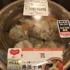 1日に必要とされる野菜1/2が摂れる鶏団子鍋
