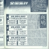 アルカディア 23 : アルカディア Vol.23 ( 2002 年 4 月号 )