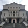 大阪市立美術館『壺中之展』を見逃すな