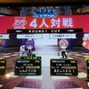 【G3】ラウワンカップ in R1堺駅前店 (8/19)