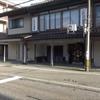 【特集】糸魚川の現在③ 復興