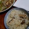 松茸ご飯は電機炊飯器の夢を見るか。