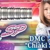 DMC CHIAKI SP限定発売❗️
