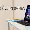 Windows8.1とWindows8のデュアルブート環境の作成方法