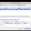 Office 2011 14.3.7 アップデート