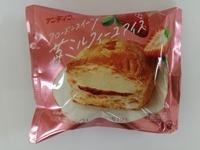 ファミマ「限定」フローズンスイーツ「苺ミルフィーユアイス」は溶かして食べると本気を出す件。