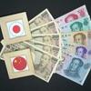 【体験記】中国から日本への送金|銀行口座の利用【2020年3月現在】