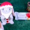 【日本のフルーツ とちおとめ】ローソン 12月24日(火)新発売、コンビニ アイス 食べてみた!【感想】