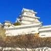 ★姫路城をJACKする!★