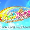スマイルプリキュア!第38話「ハッスルなお!プリキュアがコドモニナ〜ル!?」
