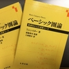 iOSDC JAPAN 2018に登壇します!&おまけ企画