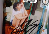『相坂優歌 1st写真集 17℃』発売記念サイン会@AKIHABARAゲーマーズ本店【レポート】