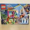 レゴ(LEGO)スーパーヒーローガールズ ハーレイ・クインのレスキュー作戦 41231 レビュー
