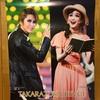 8977 阪急阪神リート投資法人から「宝塚ステージカレンダー」到着