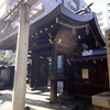 弁慶と牛若丸が出会った地 京都・五條天神社