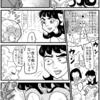 WEB漫画|町内会と私019|ヤンキーママvs団塊美魔女 バトル開始
