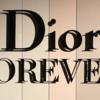 3/1発売のDior Foreverは、激務系女子必須ファンデーションである