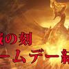 【MTG】破滅の刻 ゲームデー結果