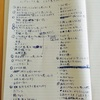 コンプレックス表を書く。