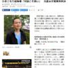 やっぱり今日もひきこもる私(201)練馬ひきこもり長男刺殺事件の判決で朝日新聞にコメントをお話ししました。