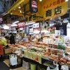 鶴橋の商店街めぐり2