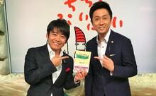 ロザンの「宇治原じゃないほう」こと菅ちゃんが、英語で道案内する本を出した