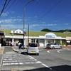 山陽本線:西広島駅 (にしひろしま)