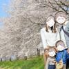 家族写真の撮り方の6つのポイント!失敗しない集合写真の撮影方法を紹介!