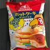 【キョロチキ先輩のホットケーキサンドアイス】ファミマで発売された気になる商品名とパッケージ!一体どんな味か食べてみた!!