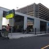 シドニー空港は何で有名なのか?