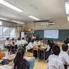 由井中学校にてプログラミング出張授業を行いました!