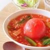 丸ごとトマトのスープごはん