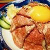 牛味蔵 @横浜スカイビル 牛寿司専門店でローストビーフ丼ランチ