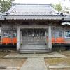 【御朱印なし】函館市石崎町 石崎八幡神社
