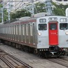 相模鉄道 7000系