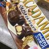 明治:マカダミアチョコ口どけショコラ